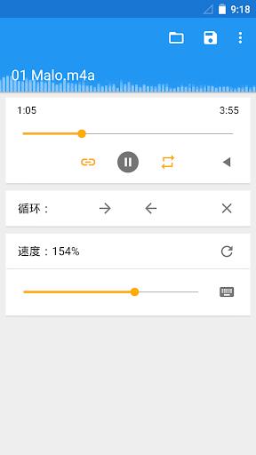 Music Speed Changer|玩音樂App免費|玩APPs