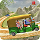 Mountain Auto Tuk Tuk Rickshaw : New Games 2019