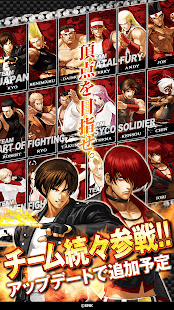 THE KING OF FIGHTERS D ~DyDo Smile STAND~- screenshot thumbnail