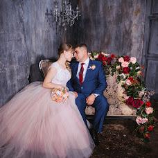 Bryllupsfotograf Anna Saveleva (Savanna). Bilde av 11.07.2018