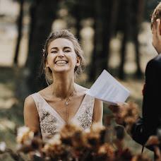 Wedding photographer Egor Matasov (hopoved). Photo of 15.10.2018