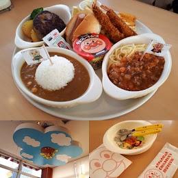 アンパンマン&ペコズキッチン(横浜アンパンマンこどもミュージアム&モール内)