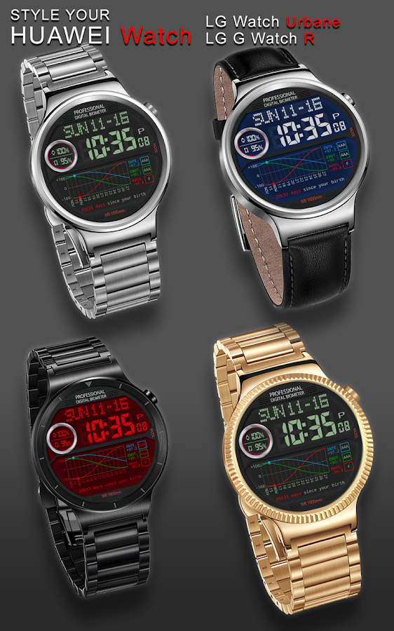 V01 WatchFace for Android Wear- screenshot