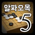 AlphaGomoku icon