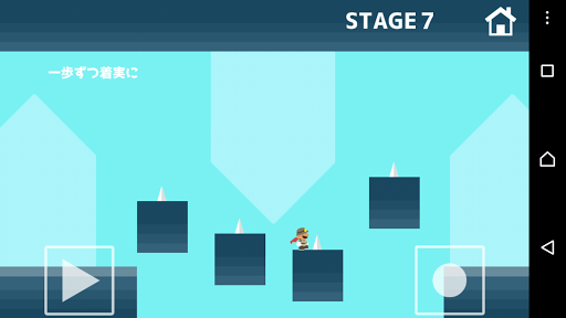 無料动作Appのマジ死にゲー|記事Game