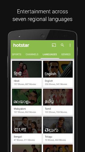 遊戲必備免費app推薦|Hotstar線上免付費app下載|3C達人阿輝的APP