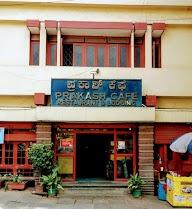 Prakash Cafe photo 1