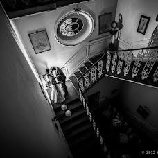 Wedding photographer Elena Foresto (elenaforesto). Photo of 06.06.2015