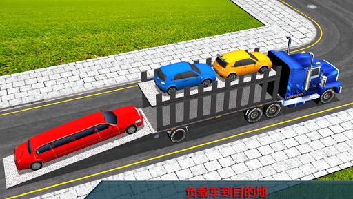 重 卡车 汽车 运输