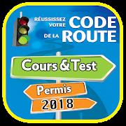code rousseau Test 2019