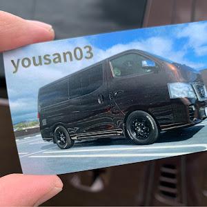 NV350キャラバン 2019プレミアムGXのカスタム事例画像 yousan03さんの2020年07月29日17:23の投稿