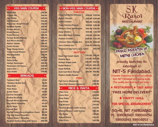 S.K Rasoi menu 4