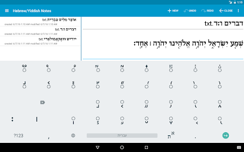 Hebrew/Yiddish Notes+Keyboard screenshot 13
