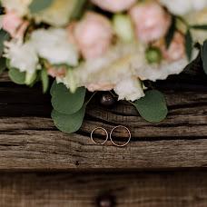 Wedding photographer Olya Repka (repka). Photo of 25.10.2018