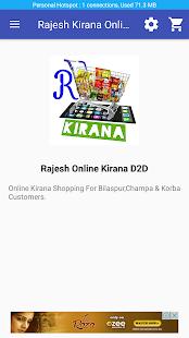 Rajesh Kirana Online D2D - náhled