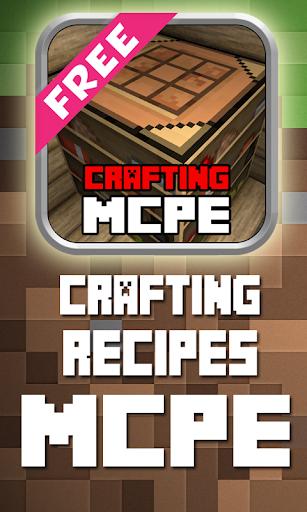 無料书籍AppのMCPEについて工芸レシピ|記事Game