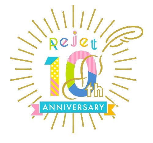 【画像】Rejet10周年ロゴ