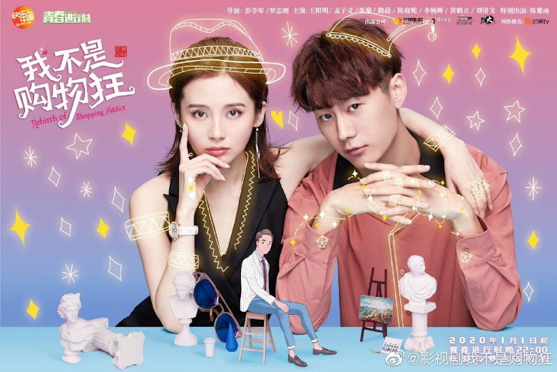 Rebirth of Shopping Addict China Drama