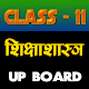 11th class shiksha shastra solution upboard Download on Windows