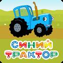 Синий Трактор ТВ Развивающие Мультфильмы Для Детей icon