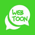 웹툰으로 영어 배우자! - 웹영배