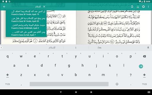 Read Listen Quran Coran Koran Mp3 Free u0642u0631u0622u0646 u0643u0631u064au0645 4.32.0 screenshots 17