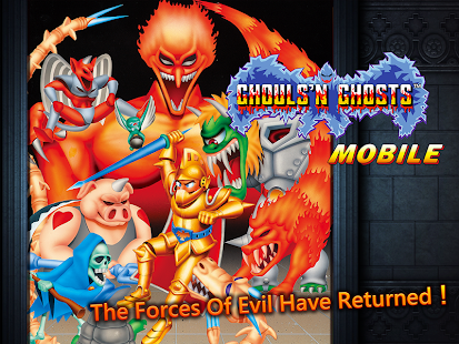 Ghouls'n Ghosts MOBILE- screenshot thumbnail