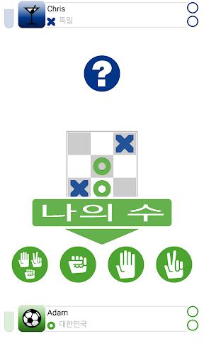 삼목 게임 Tic-Tac-Duel