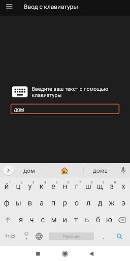 Kartina RC screenshot 4