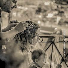 Wedding photographer Sofia Camplioni (sofiacamplioni). Photo of 17.05.2018