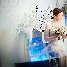 Wedding photographer Mariya Zevako (MariaZevako). Photo of 13.11.2017