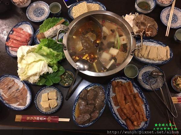 大蒙原養生鴛鴦鍋
