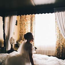 Wedding photographer Natalya Kirilina (Kirilina). Photo of 25.09.2016