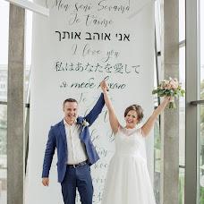 Wedding photographer Olga Melnikova (Lyalyaphoto). Photo of 28.09.2017