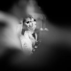 Wedding photographer Danil Tatar (DanilTatar). Photo of 02.01.2018