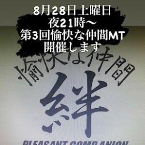 ヴェルファイア AYH30W のカスタム事例画像 Shin・VEL関[輩]西さんの2021年08月28日13:01の投稿