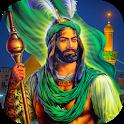 لطميات حماسية  1440 : بدون نت icon