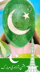 14 August Photo Frame Maker – Pakistan Flag Face 4