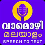 Vamozhi - Malayalam Voice to Text Speech translate