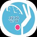 시선 건강 - 건강상식, 건강정보, 건강식품, 좋은글 icon