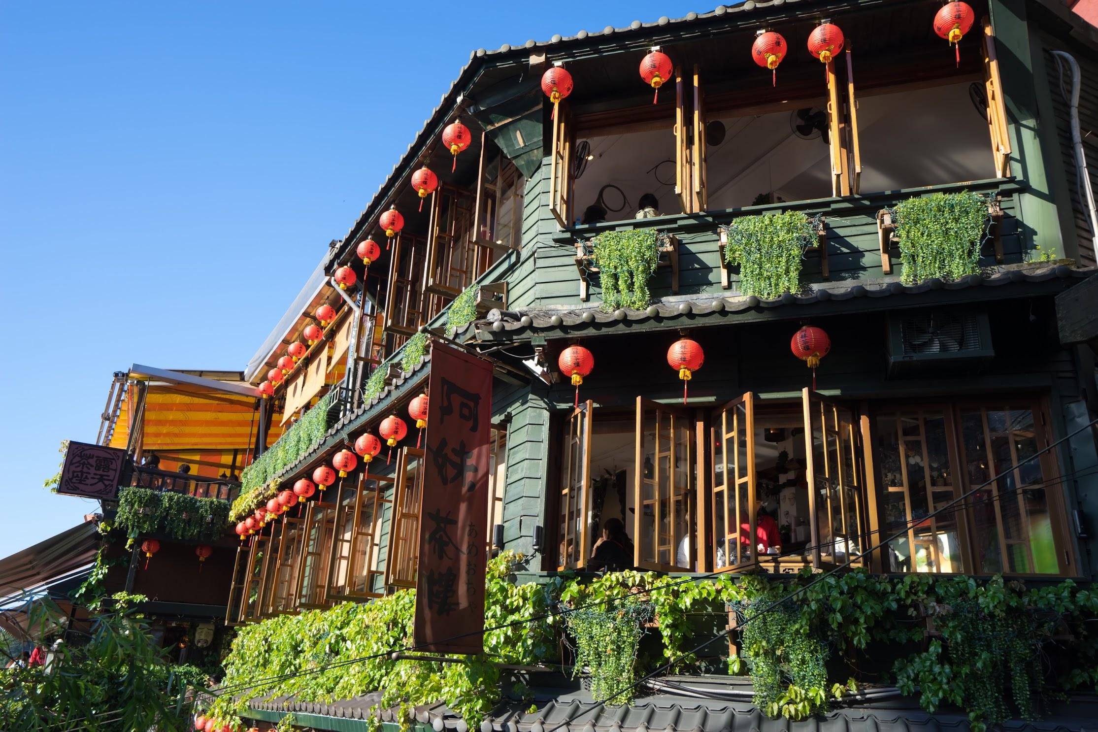 Jiufen A Mei Tea House1