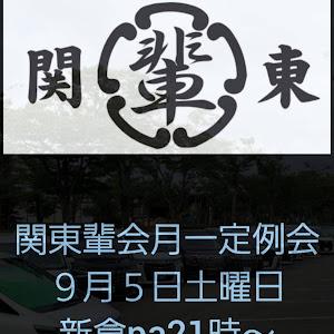アルファード 30系 令和元年 SCパッケージのカスタム事例画像 RRT 《ARIA》関[輩]東さんの2020年08月31日11:26の投稿