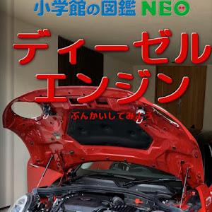 MINI Clubman  CooperSDのカスタム事例画像 Coke Sukiさんの2020年01月09日09:14の投稿