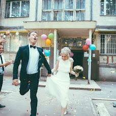 Wedding photographer Aleksandra Kiba (AlexandraKiba). Photo of 11.09.2015