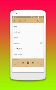 اغاني الدوزي بدون أنرتنت 2018 - náhled