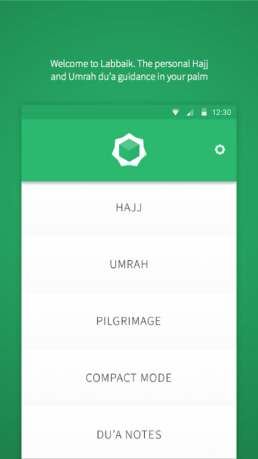 Labbaik: Hajj and Umrah Audio- screenshot