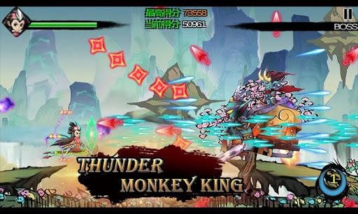 Thunder Monkey