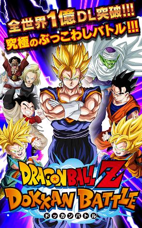 DRAGON BALL Z DOKKAN BATTLE 3.0.1 (Japan) Mods Apk