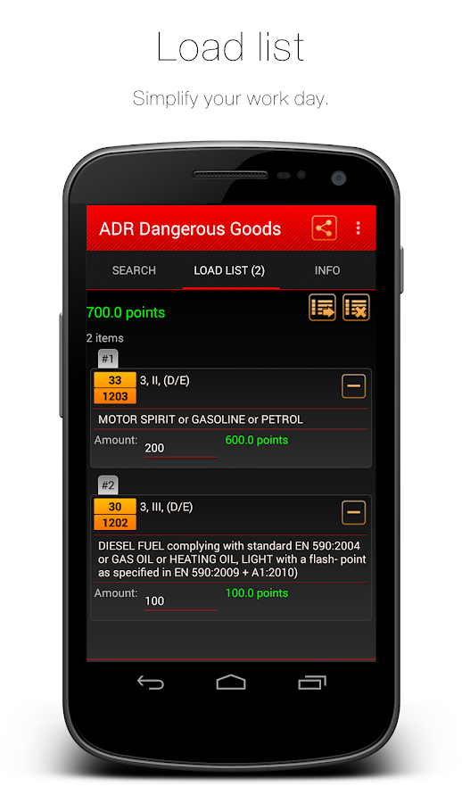ADR Dangerous Goods- screenshot