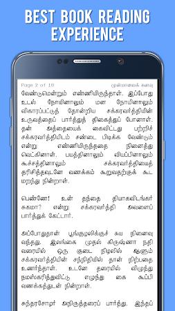 Ponniyin Selvan (Kalki) Tamil 20.0 screenshot 369440